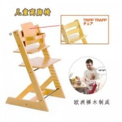 Wooden Baby Chairs
