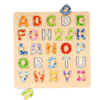 Wooden Kids Educational Alphabet Puzzle