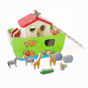Wholesale Wooden Noah's Ark Toy